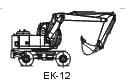 ЕК -12-00 (12,9 т, ковш-0,65 м3, моноблок)