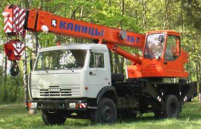 КС-35719-1-02