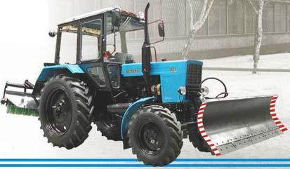 Машина коммунальная МК-Б «Беларус» (трактор Беларус -82.1 в комплектации с плужно-щеточным оборудованием)