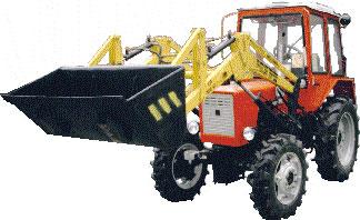 Фронтальный гидравлический погрузчик ФГП-0,3 на базе тракторов ВТЗ